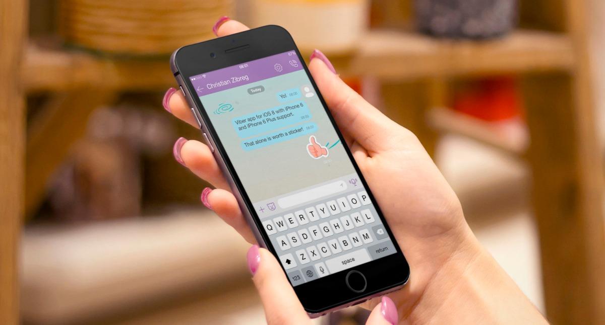 Вече може да крием тайни чатове във Viber